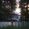 Image for Московская область,поселок городского типа<br> Томилино, проезд Тургенева, 2