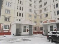 Image for улица Академика Семенова, д. 11, корп.1.