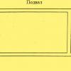 Image for Руновский переулок д.5 стр.1